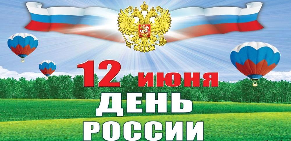 rossia_35