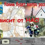 Plakaty antiterror (10)