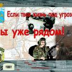 Plakaty antiterror (3)