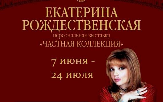 776_f70f4rzhdestvenskaya