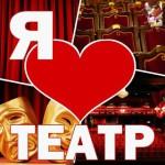 akcija_teatr&asp&x=mn&w=640&h=480&m=o&q=100&c=ffffff&bsp&