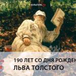 2018-09-10_11-00-45