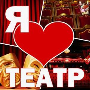 akcija_teatraspxmnw640h480moq100cffffffbsp-300x300