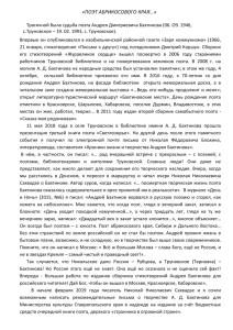 ДЕНЬ ПОЭЗИИ 2019-1