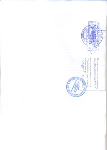 сканирование0015