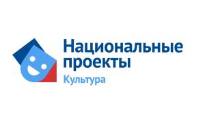 логотип культура