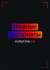 PLAKAT-KV-A4-14-black