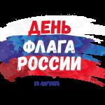 флаг логотип